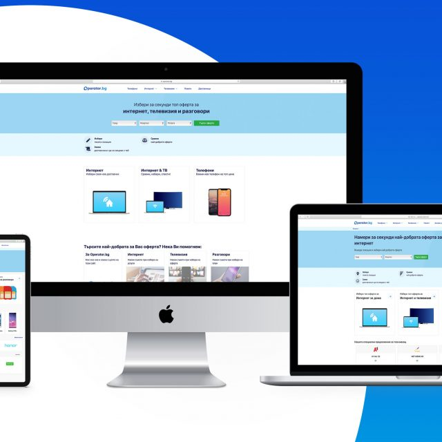 Web Design and SEO for Operator.bg